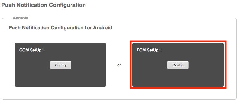 Android App Push Notification Settings | Monaca Docs